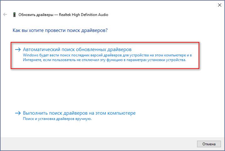 Автоматический поиск обновлений в Windows