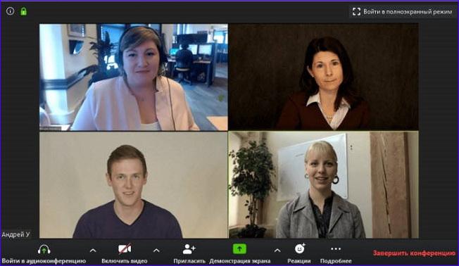 Видеоконференция в Zoom