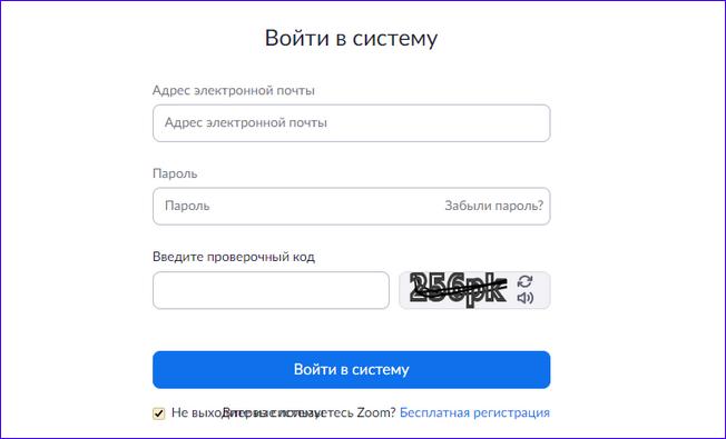 Войти в систему на сайте