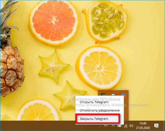 Закрытие фоновых программ в Windows